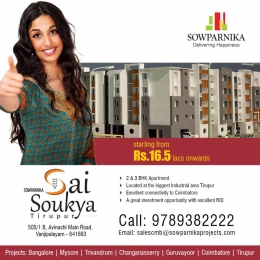 Apartment in Tirupur