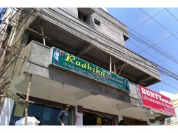 233730 Commercial Shop-Mulgi AP