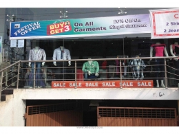 234637 Commercial Shop-Mulgi AP