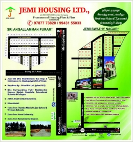 Flat For Sale In Coimbatore