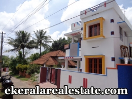 House in Thiruvananthapuram