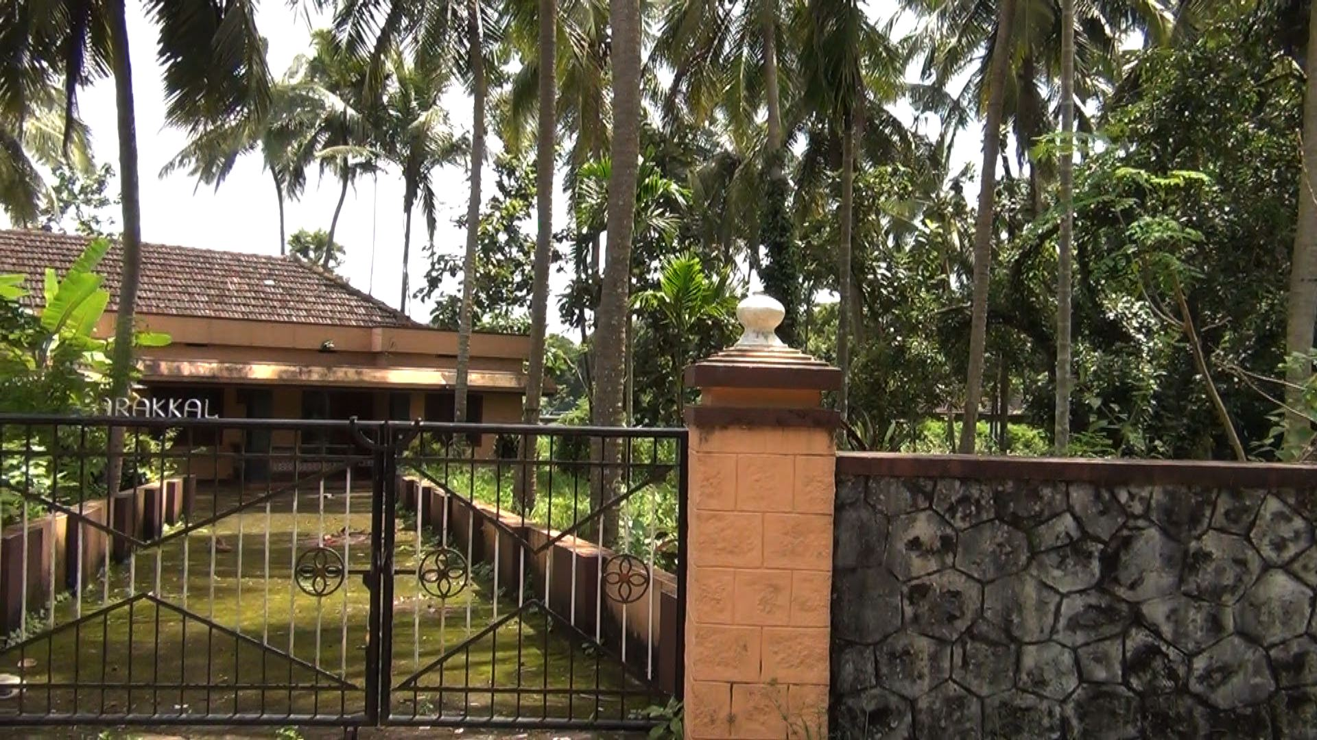 Land in Palakkad
