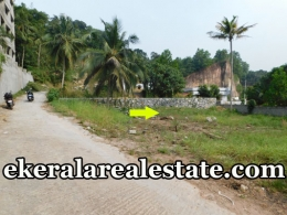 Land for sale in Thiruvananthapuram