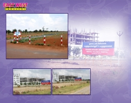 Land in Tiruchirappalli