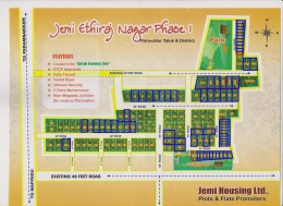 Land for sale in sriperumbudur