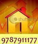 Land for sale in thanjavur