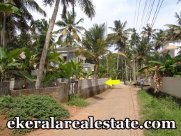 Land in trivandrum
