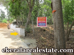 Land for sale in trivnadrum