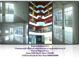Office in Pune