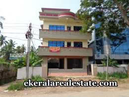 Office For Rent in Thiruvananthapuram