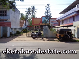 Office for sale in trivandrum