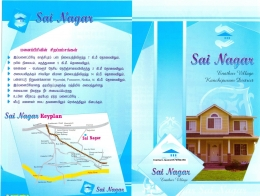 Approved  Plots for Sale @ Kanchipuram Sri Sai Nagar