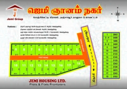 Residential Plot in Thanjavur