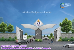 Residential Plot in krishna
