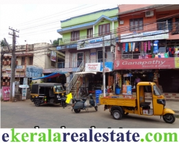 Shop for sale in Thiruvananthapuram