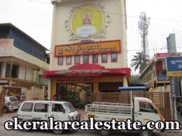 Showroom for sale in Thiruvananthapuram